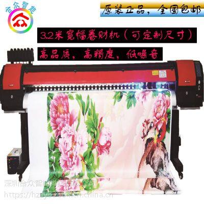 新款自动喷墨外墙打字机便携墙体3d彩绘打印机户外广告喷涂机深圳