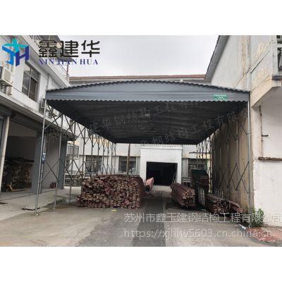 宁波余姚市大型推拉仓库篷,布 物流园储物雨棚制作