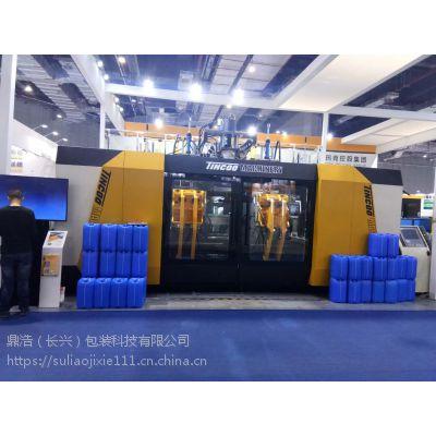 DHD-30l 双工位多层复合式中空吹塑机 全自动除边 液位线