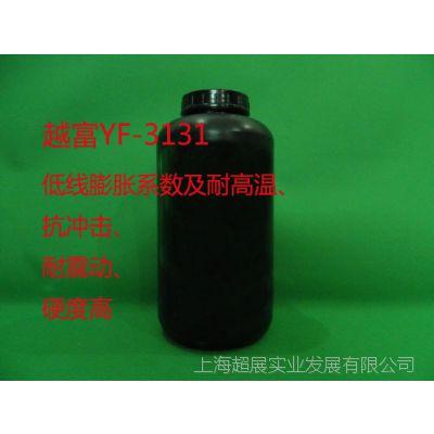 供应环氧树脂灌封胶,适用于继电器,电感,微动开关等电子产品密封