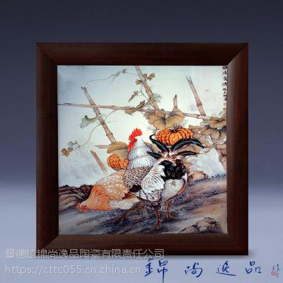 新中式青花瓷装饰画中国风陶瓷画 客厅立体挂画餐厅装饰画壁画