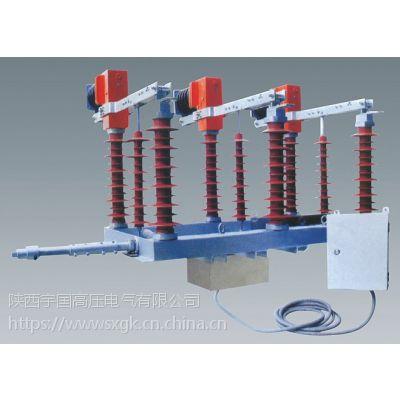 FN7-12R/400-630A户内负荷开关,HY10WZ-100/260氧化锌避雷器,宇国电气