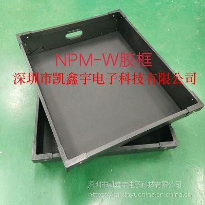 松下NPM-W台车废料箱N210143751AB