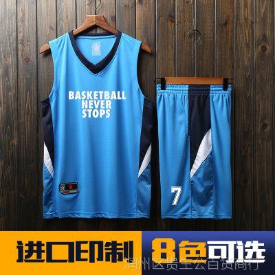 球衣篮球服套装男队服大码学生定制短袖透气运动训练夏季印字背心