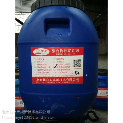 云南高效混凝土界面剂价格 量大优惠