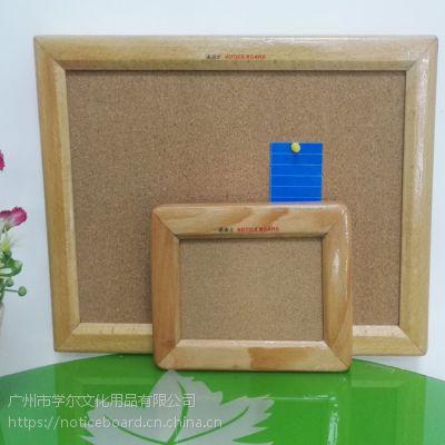 厂家定做诺迪士实木框软木展示板
