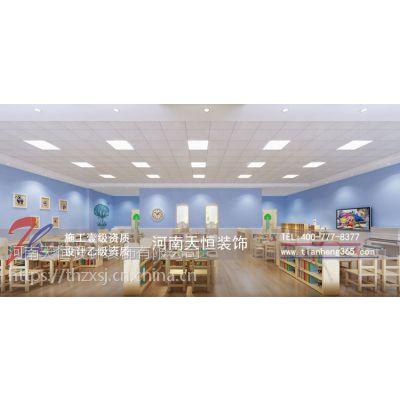 郑州幼儿园装修—幼儿园装修设计要适应现在的教育形式