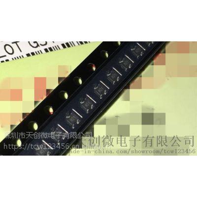 优势价格供应高频三极管BFS520 ON5030 ON4973