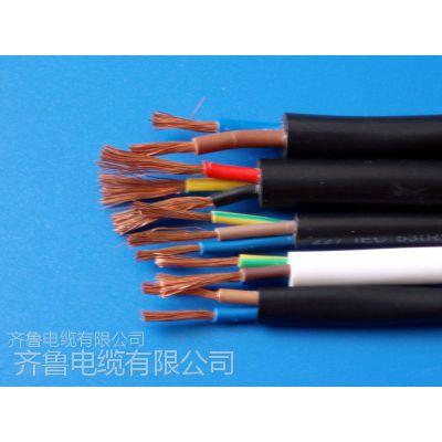供应阳谷齐鲁牌裸铜线多芯交联塑料绝缘聚氯乙炔护套耐火电力电缆NH- YJV2*2.5