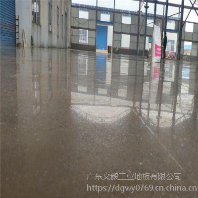 东莞市常平混凝土地坪施工—常平混凝土硬化处理