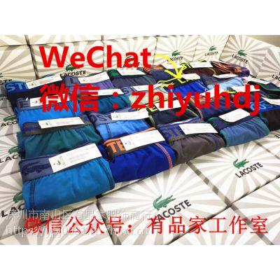提供深圳Lacoste法国鳄鱼男装内裤代工厂直销货源 一件代发货