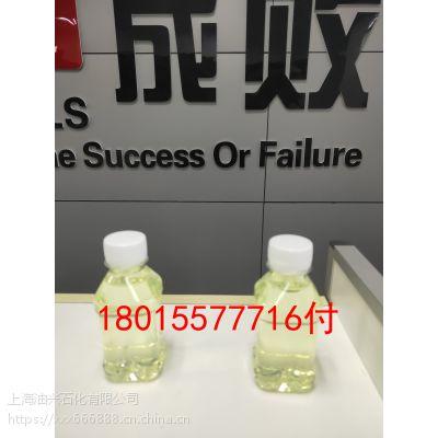 芜湖今日柴油价格,芜湖0#柴油批发配送,安徽芜湖柴油批发配送