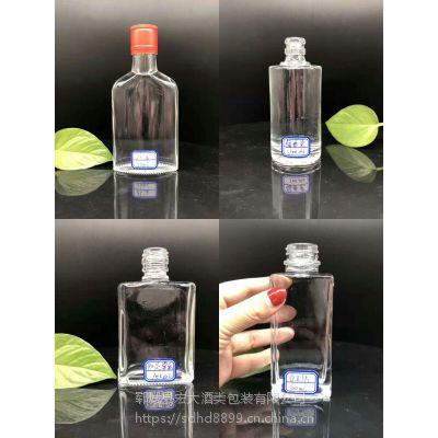 批发定做100ml小酒瓶劲酒瓶250ml咖啡瓶125ml玻璃白酒瓶 果汁饮料瓶可蒙砂