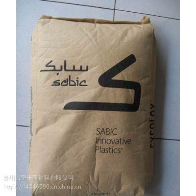 AVP?GYY01CP PA66基础创新塑料 聚酰胺66