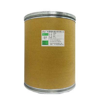 防霉粉批发认准赞誉防霉科技有限公司