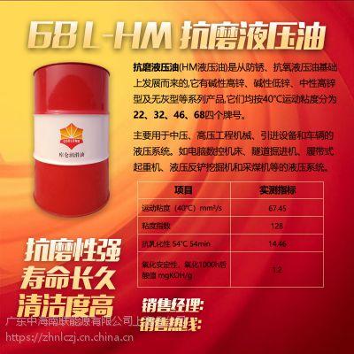 46和68号抗磨液压油区别 润滑油价格