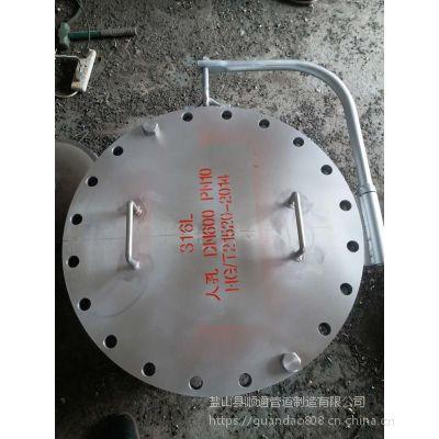 供应304罐壁人孔,HG/T21519垂直吊盖板式平焊法兰人孔DN500价格