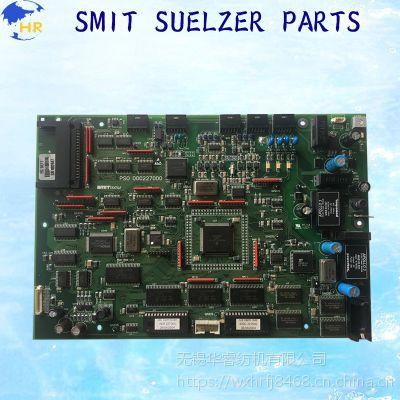 苏尔寿GS900终端线路板(显示屏下方线路板)