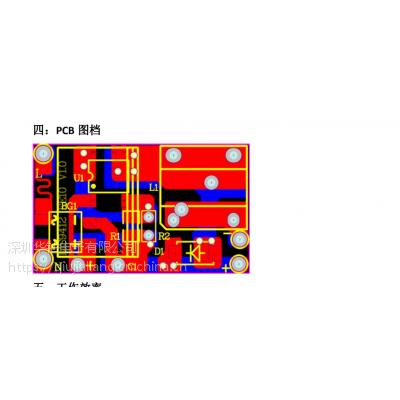 LIS9413C非隔离低压大电流 替换隔离