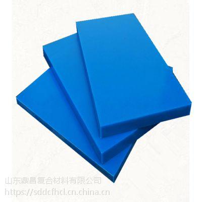供应超高分子量聚乙烯板 耐磨自润滑运输机械专用UPE板