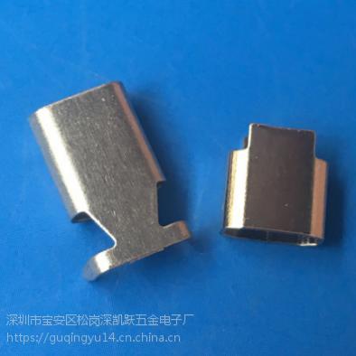 苹果C48转接头屏蔽壳 USB不锈钢外壳 椭圆形 六角形外壳 PCB - 创粤