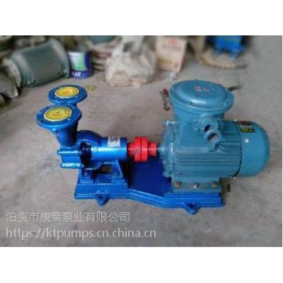 河北增压泵厂家供应40W-4-130旋涡式增压泵 旋涡式给水泵