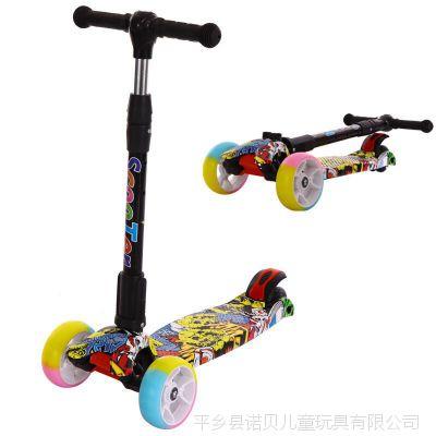 儿童滑板车2-3-4-6-12岁小孩溜溜车四轮宝宝玩具踏板车折叠滑滑车