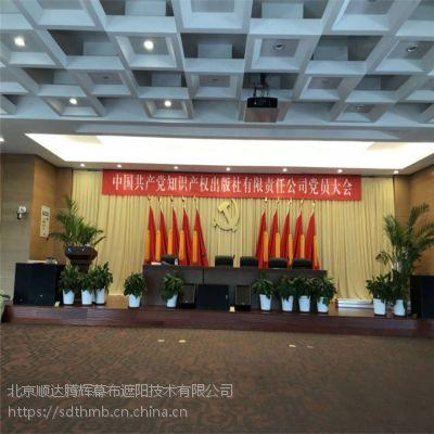 贵阳市舞台幕布批发贵州省电动防火舞台幕布生产厂家