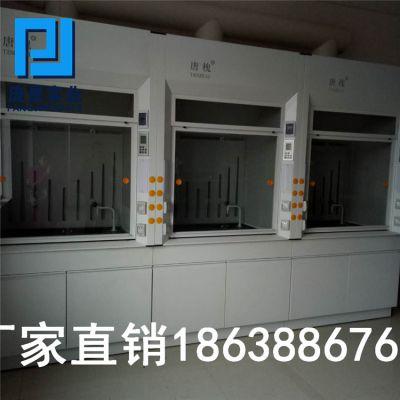 实验室钢木实验台化工厂试验桌边柜试剂架天平台研究院检测橱柜厂