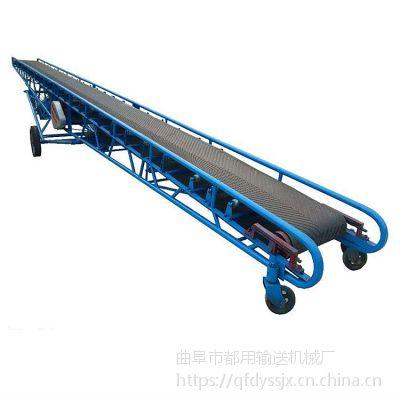 散装粮食装车输送机 皮带输送机 600带宽沙子输送机价格