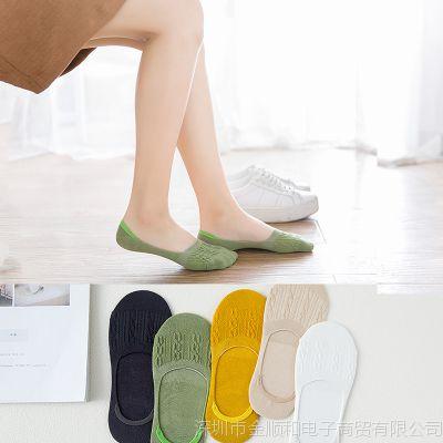 JSH男女100%纯棉全棉短袜夏季短筒低帮防臭纯色船袜浅口袜子