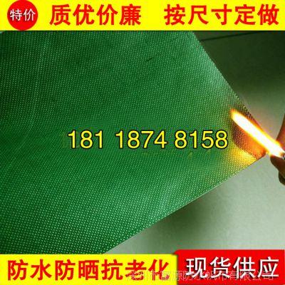 深圳新安防火布隔火布耐火帆布有机硅防火材料耐高温阻燃