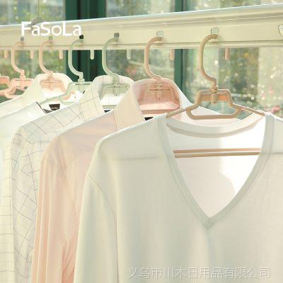 FaSoLa塑料衣架子多功能挂衣架家用减风衣服架衣撑缓滑晾衣架