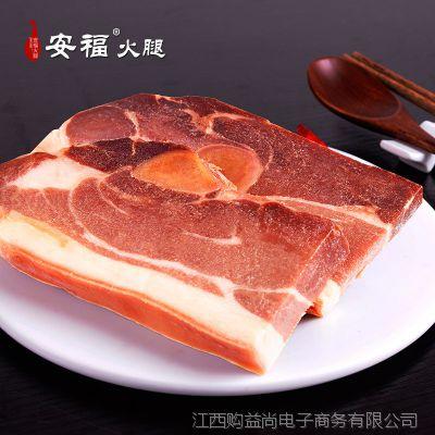 手工腌制安福火腿1KG礼盒装 江西土特产火腿农家腊肉切块