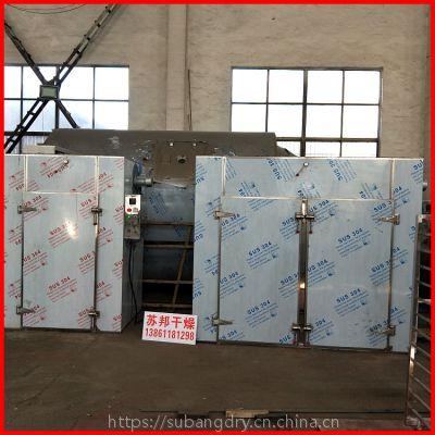 苏邦供应农副产品烘干机 食品热风循环烘箱 新疆大红枣干燥机