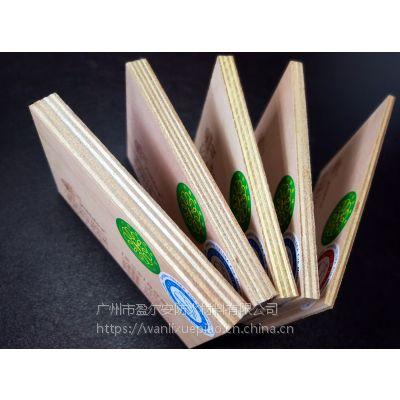 供应3mm中国名优产品│盈尔安│(通用型)海洋胶合板│防火胶合板│防火海洋胶合板