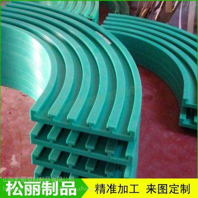 绿色食品级导轨异形导向件聚乙烯材质无毒无味自润滑耐疲劳