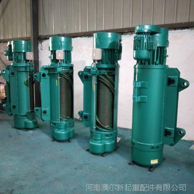 大量供应高质量CD1 MD1电动葫芦 运行式 钢丝绳电动葫芦