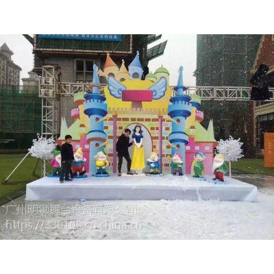 优惠价格提供圣诞亮灯仪式钻石启动雪花机商业广场大型雪花机