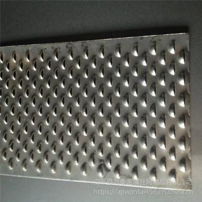 微孔冲孔板 线切圆孔板网 3孔5距冲孔网