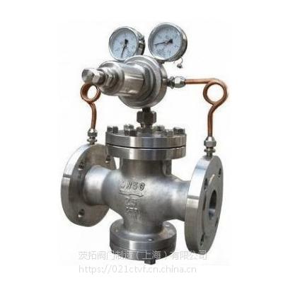 国标铸钢YK43X/F-16C气体减压阀,天然气氮气专用减压阀