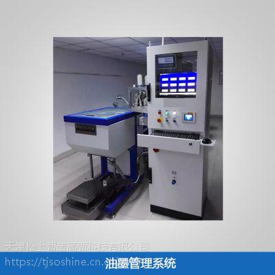 涂料自动调配系统 自动调色机 降低人力物力成本 配色系统