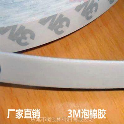 优质多功能高粘汽车胶带 马赛克双面胶 强力挂钩胶 耐高温PE泡棉双面胶