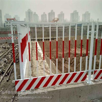 安全建设围栏 建筑坑口栏杆 基坑防护栏