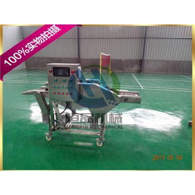 出售 海苔片裹浆的机器 炸裹浆海苔设备 恒品机械
