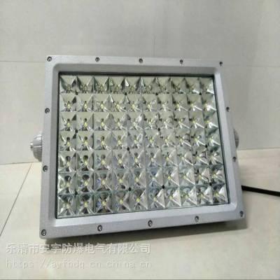 防爆灯 BLED9101-200W 220V 温州防爆免维护LED灯生产厂家