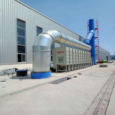 中央集尘器单机滤筒除尘器 滤筒式中央烟尘净化器 环保净化设备