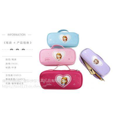 童珍步乐小学生笔袋女童冰雪苏菲亚文具盒韩国笔盒儿童大容量帆布铅笔袋
