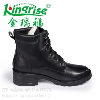 KR8088Z真皮羊毛充电保暖加热女鞋 自动发热暖脚靴