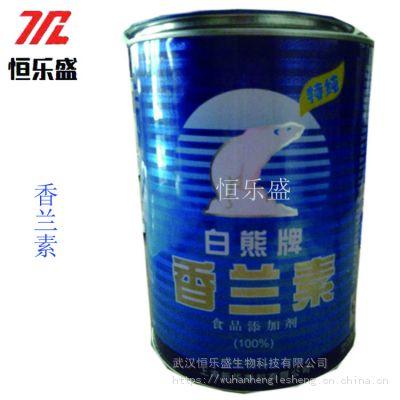 量大从优 香兰素 食品级 香兰素 增味剂 长期现货供应